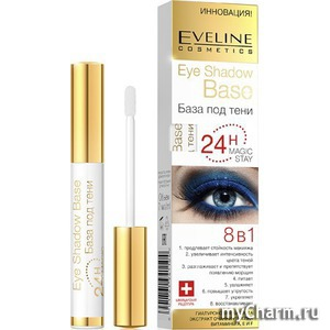 Eveline Cosmetics / Eye shadow base База под тени
