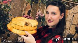 Осетинские пироги с тремя разными начинками. Готовила первый раз, получилось очень вкусно! Рецепт!