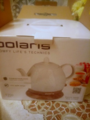 Приз от POLARIS получен!