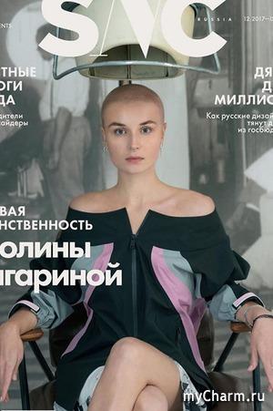 Полина Гагарина побрилась наголо