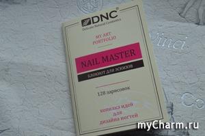 Блокнот для эскизов от DNC. Мои способы работы с ним.