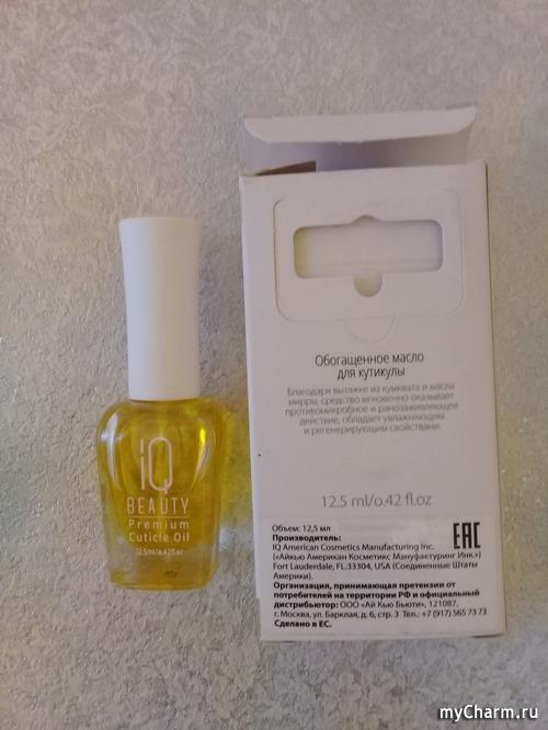 Обогащенное масло для ногтей и кутикулы IQ Beauty
