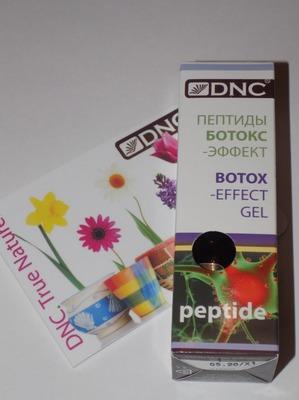 Помогают ли пептиды от морщин + секреты использования
