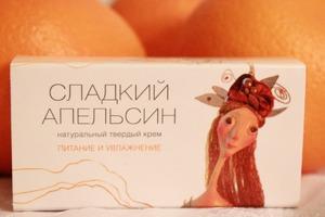 Апельсиновое удовольствие: твердый крем для рук от Kleona