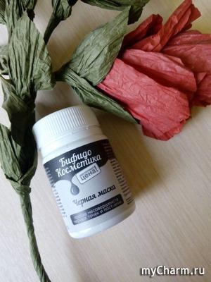 V.i.Cosmetics в борьбе с черными точками
