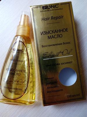 С изысканным маслом волосы вновь засияют!