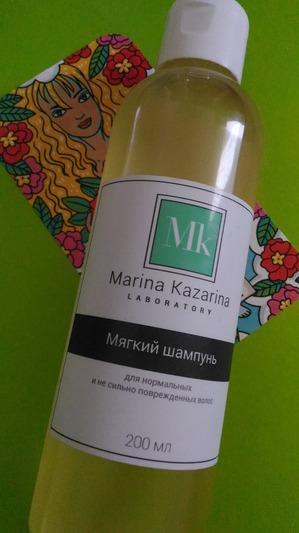 Три бесподобных органик продукта от Marina Kazarina