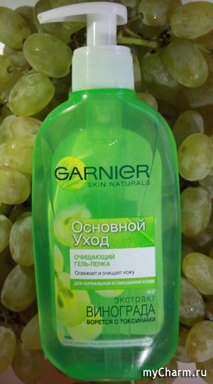Чистая кожа с Очищающим гелем от Garnier