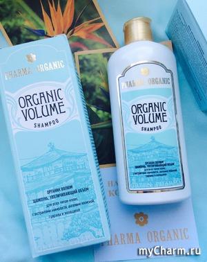 Шампунь для объема от Pharma Organic - находка для жирных волос!