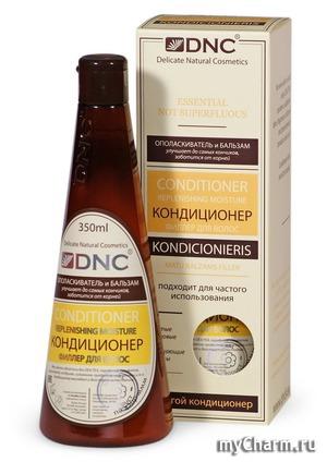 DNC / Кондиционер-Филлер для волос