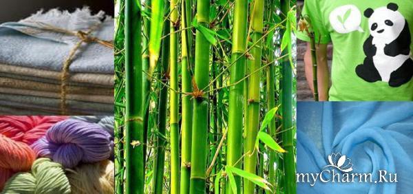 косметика из бамбука
