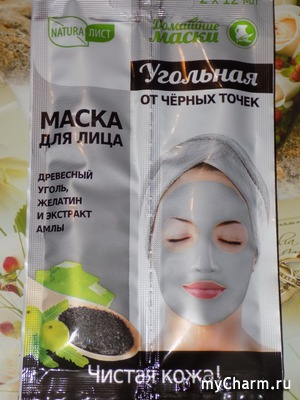 Такие уютные …Домашние маски… от Naturalist - 1