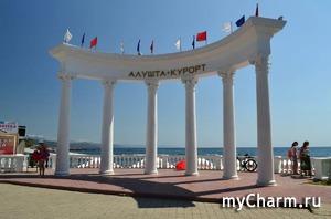 Немного о нашей поездке в Крым. Фото.