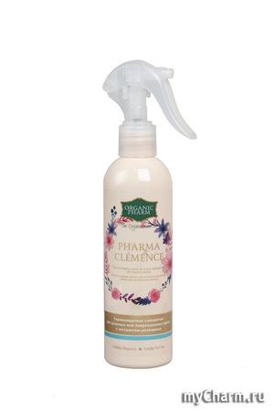 Green Pharma / Термозащитная сыворотка PharmaСlemence для длинных или поврежденных волос с экстрактом розмарина