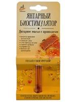 Янтарное масло Amber Cosmetics