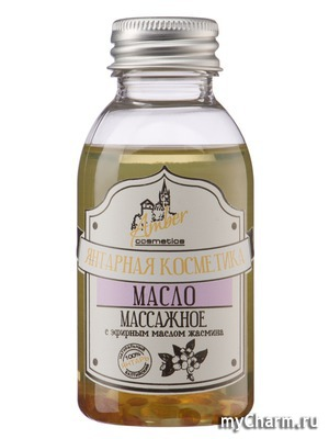 """""""Amber Сosmetics"""" / Янтарное масло для массажа с эфирным маслом жасмина"""