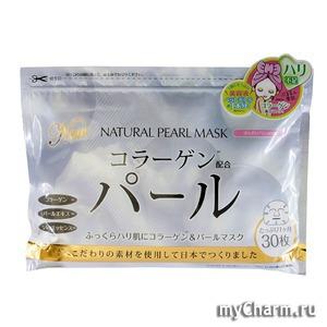 Japonica / Маски для лица Курс натуральных масок для лица с экстрактом жемчуга и коллагена