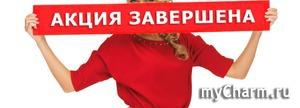"Итоги акции ""Стройнеем вместе"""