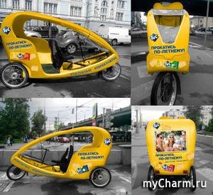 В Москве появится новый вид транспорта - тук-тук такси
