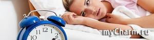 Как избавиться от проблем со сном.