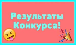 """Победитель 2 периода конкурса """"Mycharm-Аукцион: комментарий"""" (5 ЭТАП)"""