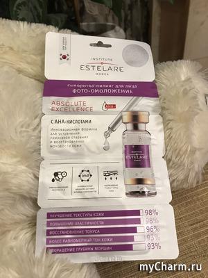 Сыворотка-пилинг с АНА-кислотами от ESTELARE