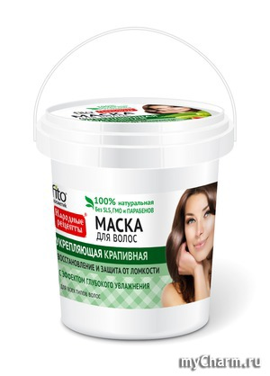 """""""Fitокосметик"""" / Маска для волос укрепляющая крапивная"""