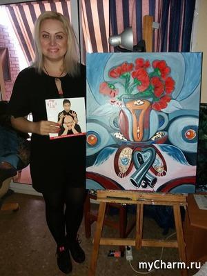 Цель должна быть осознанной и подходить именно вам. Картины Марии Дилай.
