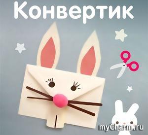 Подарочки от Настюшки!