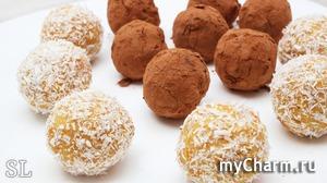 Полезные домашние конфеты Без вреда для фигуры! Очень вкусные! Рецепт!