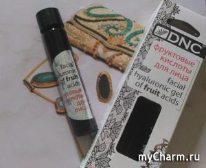 Обновляем и очищаем кожу с фруктовыми кислотами от DNC