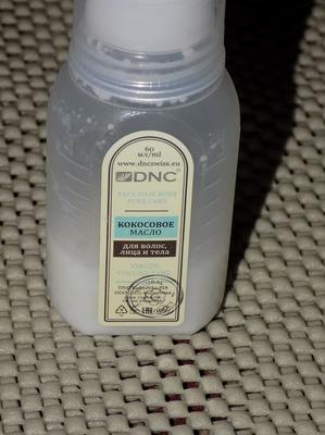 Кокосовое масло для волос, лица и тела от DNC