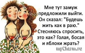 Хехешечки)))