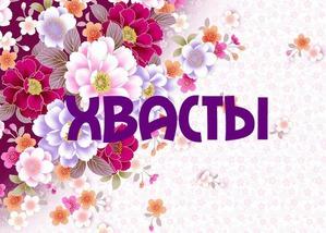Покупочки с материка косметические и не только)