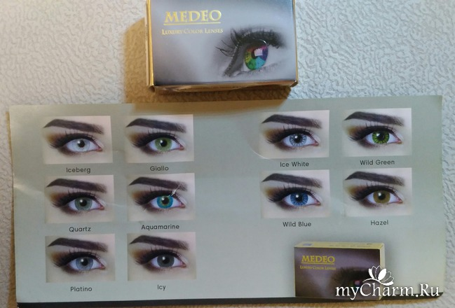 Medeo Lenses