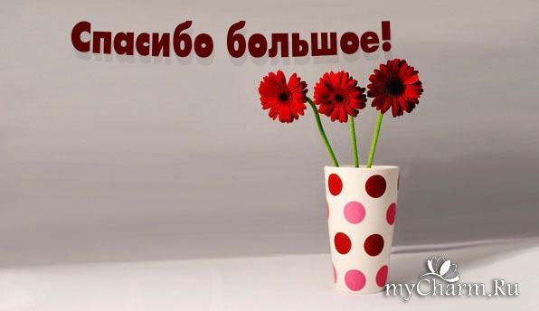 С Днем Рождения, любимый флешмоб!!!