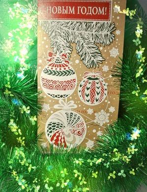 Новогодний сюрприз из Северной Столицы)))