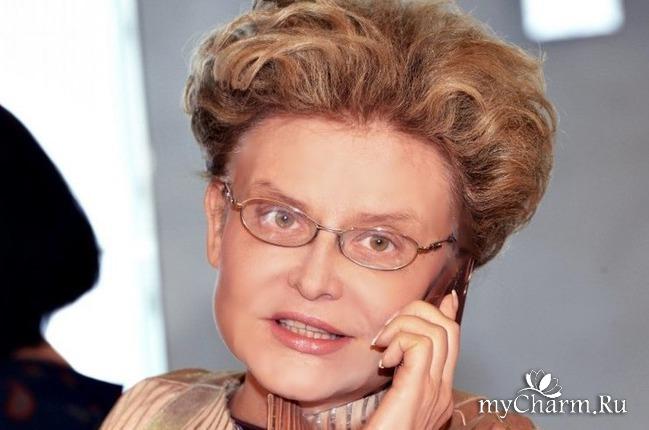 Елена Малышева признала, что не гнушается ботоксом