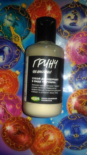 Самый экономичный и эффективный натуральный дезодорант