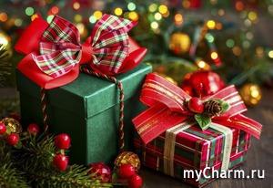 И снова подарки и призы!