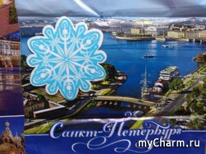 Новогодний обмен открытками. Первое поздравление.