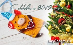 """Новогодние конвертики, приз от """"Эксмо"""" и поздравление с Новым годом!!!"""