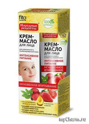 """""""Fitокосметик"""" / Крем-масло для лица с маслом шиповника, овсяным молочком и экстрактом клубники"""