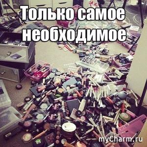 Похвастушки себеподарочные))
