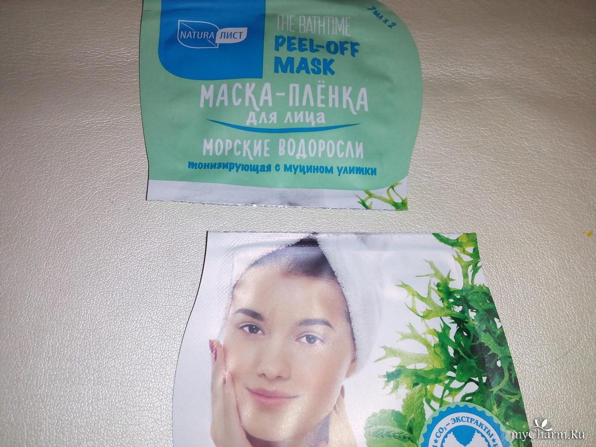 Маска-пленка для лица – рецепты, отзывы и фото новые фото