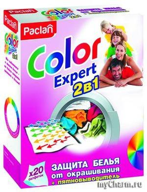 Все цвета по местам. Салфетки Paclan Color Expert предотвратят окрашивание при стирке