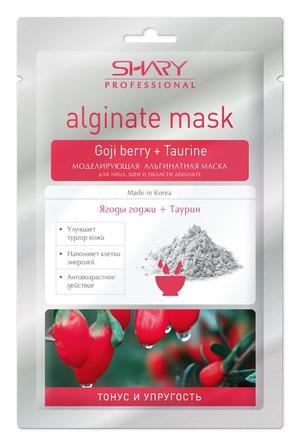 SHARY / Маска для лица Альгинатная маска Тонус и упругость Ягоды годжи + Таурин