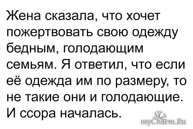 Просто понравилось-9))))