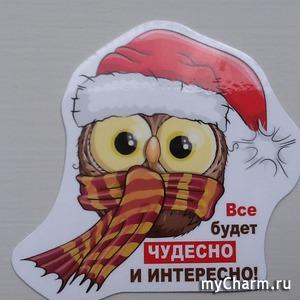 Чудесное письмо от нашей Кубочки))