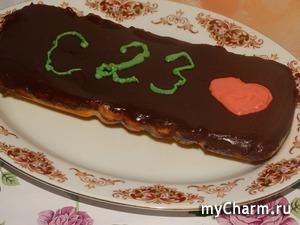 Конкурс 3 в 1. Мой герой. Шоколадно-карамельный тарт.